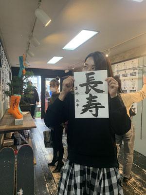 RELEASE YOURSELF / ANDY × YOSHITAKA9 EXHIBITION