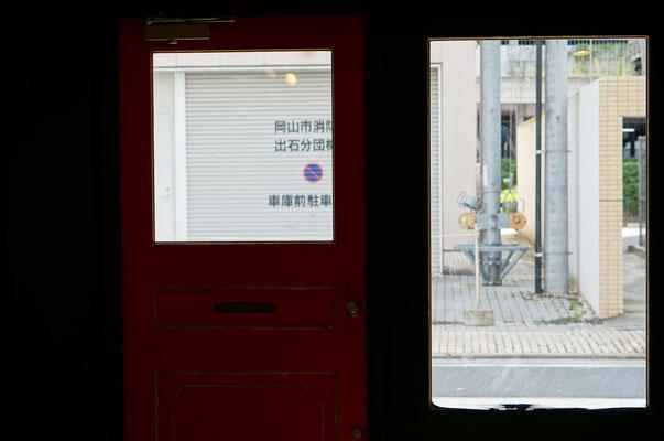 MARBLE ROOM okayama