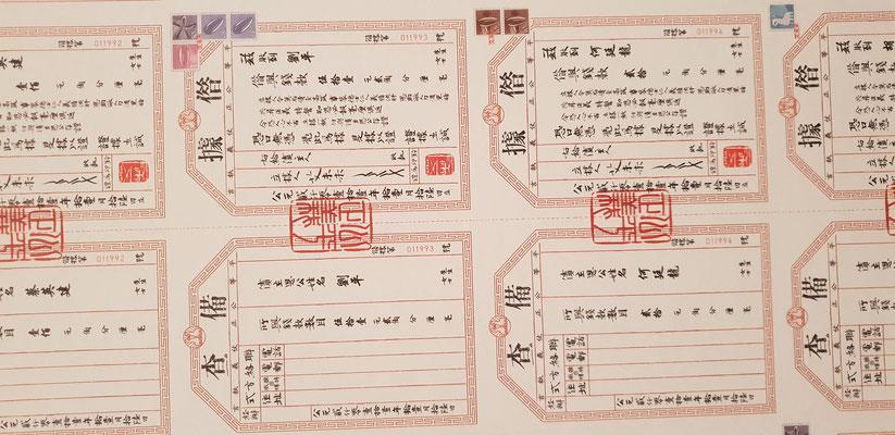 tausende Schuldscheine, die Ai Weiwei angeblich unterschrieben hatte und die zu seiner Internierung führten