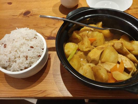 """Kartoffel-""""Hühnchen""""-Curry mit Reis 5€ 10/10"""