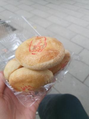 Beijing-typisches Dessert (keine Ahnung was) 1,50€ 10/10