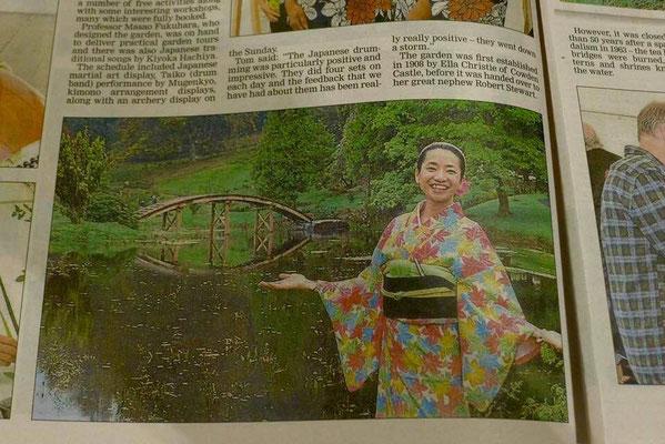 スコットランド コーデン城 日本庭園 夏祭りでのコンサートが現地新聞に紹介されました。
