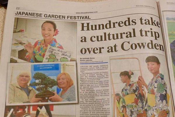スコットランド コーデン城 日本庭園 夏祭りでの「絵ことば」デモンストレーションが現地新聞に紹介されました。
