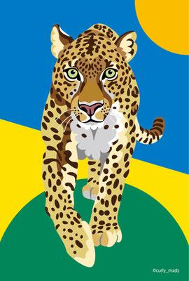 Rwanda:Leopard