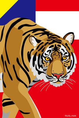 Malaysia:MalayanTiger