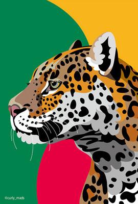 Benin:Leopard