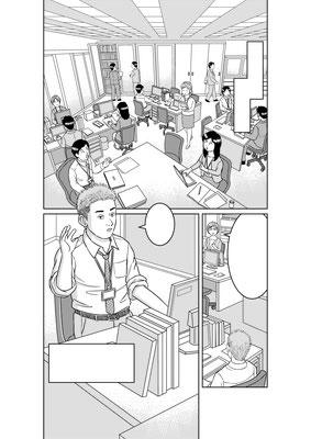 銀行「事件簿」ドキュメント/バンクビジネス(近代セールス社)