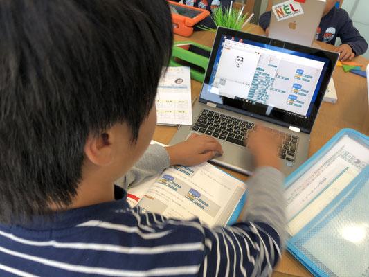 ICTスクールNEL.プログラミング教育,