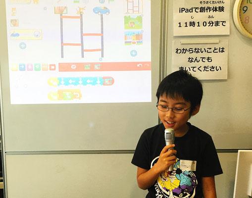 ICTスクールNEL,夏休み子ども特別講座