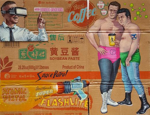 Gemälde 602 ,Soybean, Acryl auf Pappe/ Verpackungskarton, 2018, 46 x 60 cm