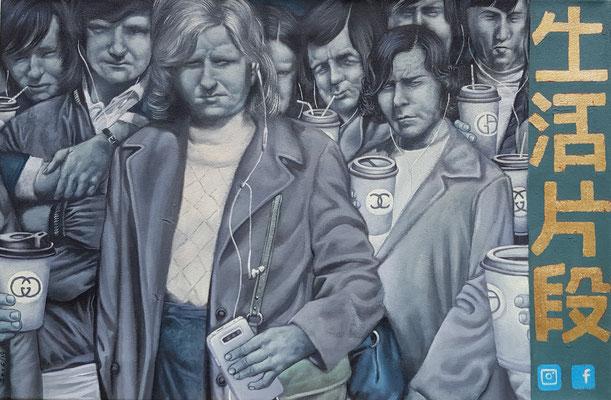 Gemälde 523 Fragmente des Lebens Vol 2  Acryl auf Leinwand, 2017, 40 x 60 cm