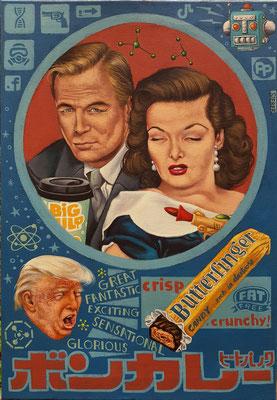Gemälde 676,BUTTERFINGER , Acryl auf Leinwand, 2020,65 x 45 cm