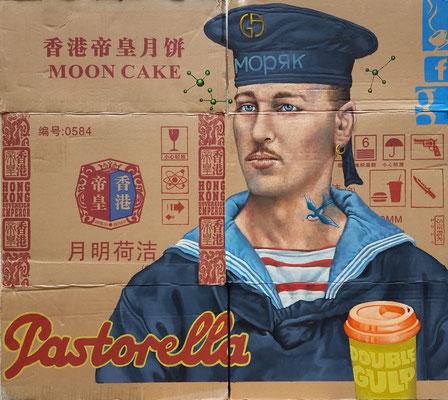 Gemälde 647,Mooncake,Acryl auf Verpackungskarton,2020, 72 x 82 cm