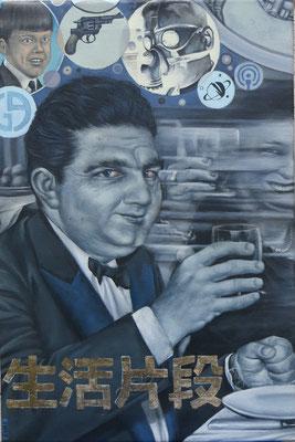Gemälde 522 Fragmente des Lebens Vol 1  Acryl auf Leinwand, 2017, 60 x 40 cm