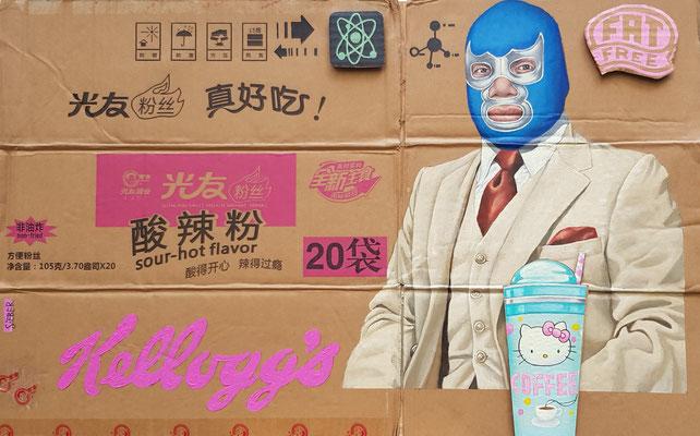 Gemälde 597,Sour-hot Flavor, Acryl auf Pappe / Verpackungskarton,   2018 , 49 x 73 cm