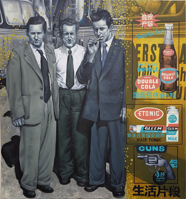 Gemälde 524 Fragmente des Lebens vol 3. Acryl auf Leinwand, 2020,160 x 150 cm