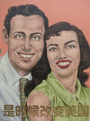 Gemälde 554, It`s time to change Amerika ,Acryl auf Hartfaserplatte, 2017, 60x80 cm