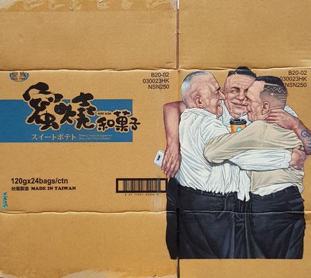 Gemälde 594, B20-02  Acryl auf Pappe / Verpackungskarton,   2018 , 59 x 66 cm