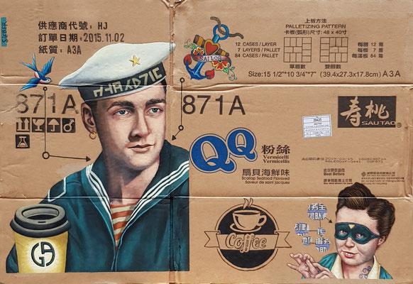 Gemälde 592, 871A, Acryl auf Pappe / Verpackungskarton,   2018 , 45 x 66 cm