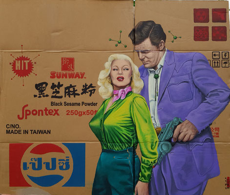 Gemälde 675,SPONTEX,Acryl auf Verpackungskarton,2020, 62 x 73 cm