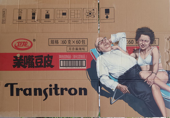 Gemälde 668,TRANSITRON ,Acryl auf Verpackungskarton,2020, 54 x 84 cm