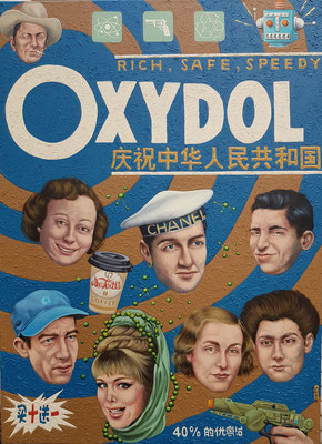 Gemälde 660 ,OXYDOL, Acryl auf Leinwand, 2020,110 x 80 cm