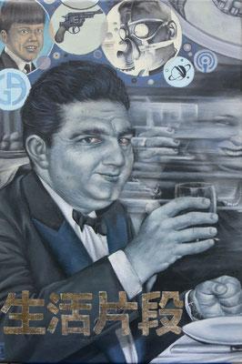 Gemälde 522, Fragmente des Lebens, Acryl auf Leinwand,2016 /17, 60 x 40 cm