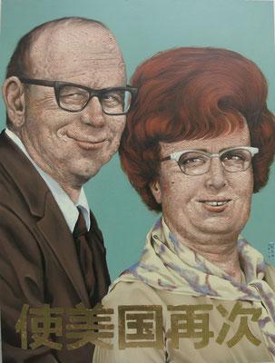 Gemälde 555,Make Amerika great again ,Acryl auf Hartfaserplatte, 2017, 60x80 cm