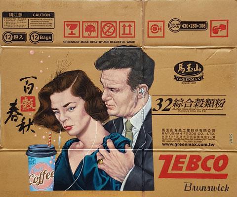 Gemälde 596, ZEBCO, Acryl auf Pappe / Verpackungskarton,   2018 ,59 x 70 cm