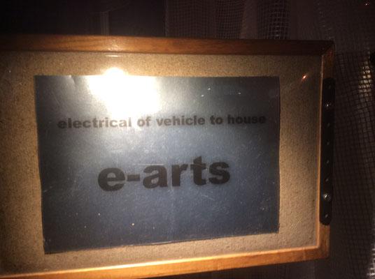 www.e-arts.net/