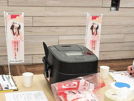 こしひかりを親にもつ小野小町のように末永く愛されるお米にと願いを込められた秋田産「あきたこまち」は、1984年発売以来のロングセラー。私が学生時代に一番よく食べていたお米です!