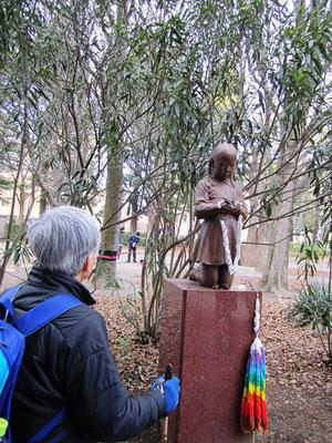 錦町公園 少女祈りの像