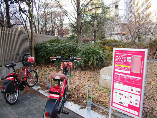 「DATEBIKE」利用 花京院緑地入口にありました!