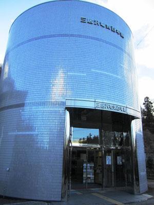 山居沢電気百年館 見学させて頂きました どうもありがとうございました<(_ _)>