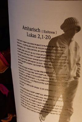 Und alle, die es hörten,   (Milieukrippe in Sankt Maria in Lyskirchen, Foto © lyskirchen)