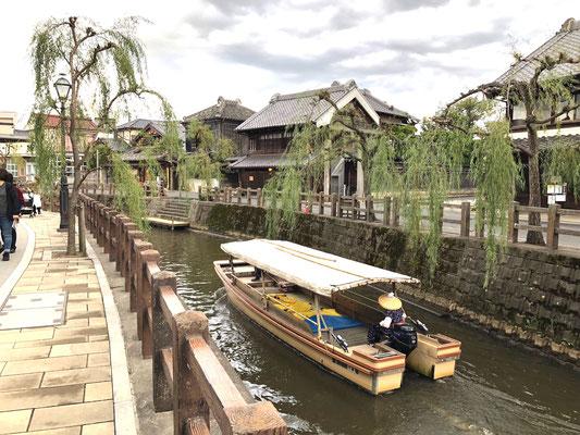 sawara,Kyoto