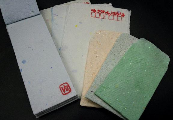 漉き紙製品(ハガキ、ポチ袋、一筆箋)  製造「結夢」