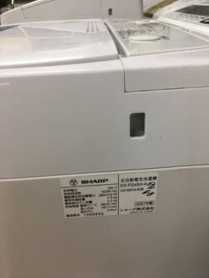 洗濯機の査定には型番をお伝えください♪