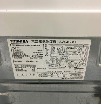 洗濯機の裏に型式などのシールが貼ってある場合がございます!