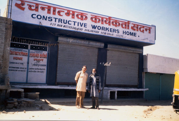 With A.B. Bhardwaj in front of his Constructive Workers Home in New Delhi, 1991.