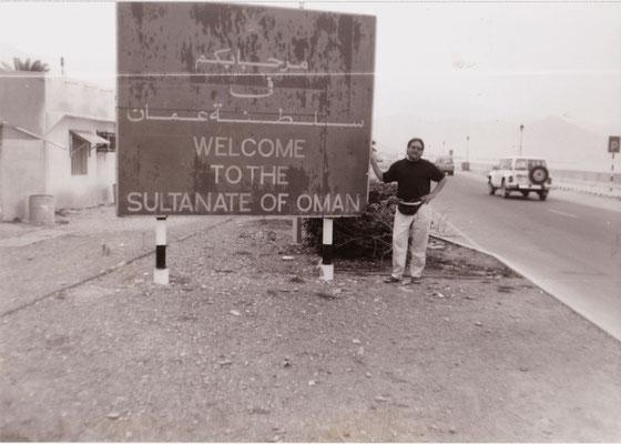 At the border from Dubai to Oman, 1998.