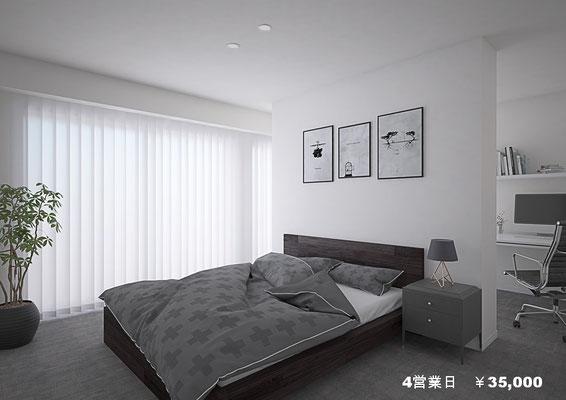小規模パース 寝室