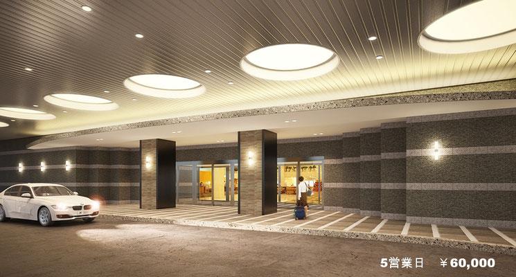 中規模パース ホテル エントランス