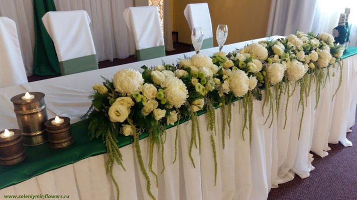 букет невесты заказать казанская