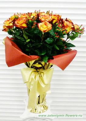 купить цветы боковская