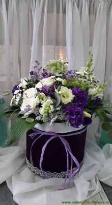 композиция из цветов боковская купить