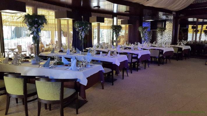 оформление свадебного стола казанская