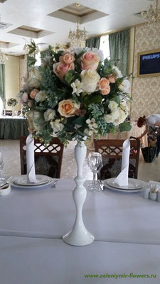 оформление свадебного зала миллерово
