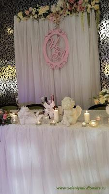 оформление свадебного стола новочеркасск