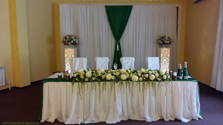 букет невесты заказать вешенская